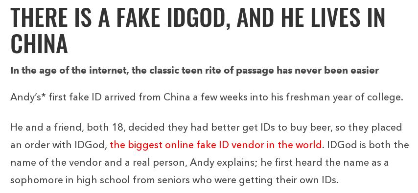 id god real URL